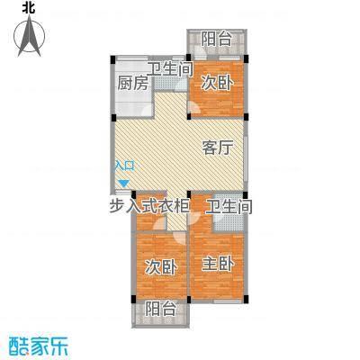 金腾双溪新苑134.52㎡2户型3室1厅2卫1厨
