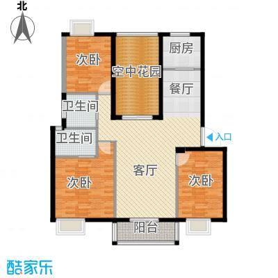 乾水湾124.18㎡A2户型3室1厅2卫1厨