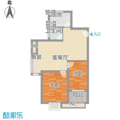 保利家园89.00㎡K户型2室2厅1卫