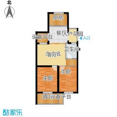九洲芳园85.59㎡户型2室1卫1厨