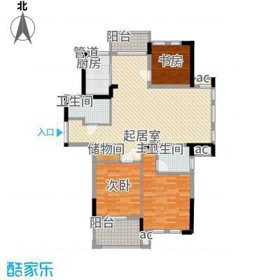 徳嘉金沙阳光133.00㎡4号楼A户型3室2厅2卫1厨