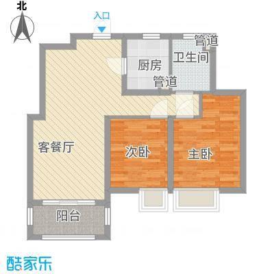 宝华海湾城86.00㎡123楼B户型2室2厅1卫1厨