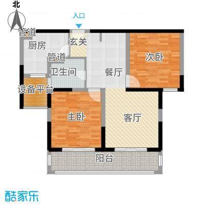 合生财富海景公馆95.00㎡标准层B户型2室2厅1卫1厨