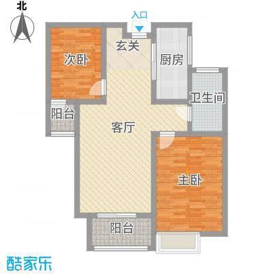 财富公馆89.00㎡A3户型2室2厅1卫1厨