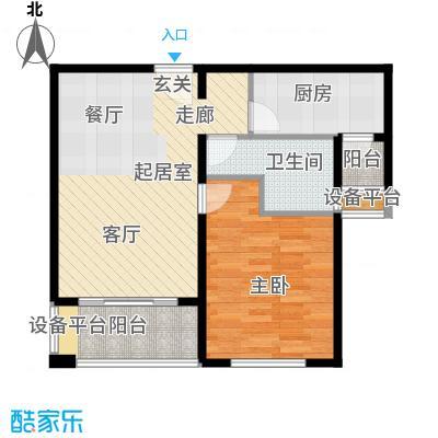 绿地崴廉公寓65.00㎡A2户型1室2厅1卫1厨