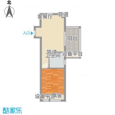 书院1号公寓58.00㎡A型户型1室1厅1卫