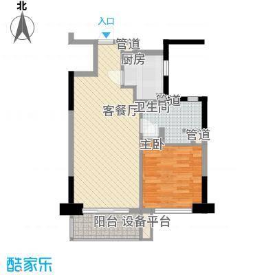 康桥半岛国际公寓69.72㎡A69.72-71.77㎡户型1室2厅1卫