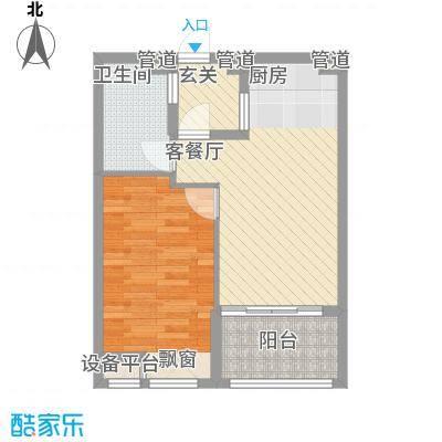 书院1号公寓66.00㎡B型户型1室1厅1卫