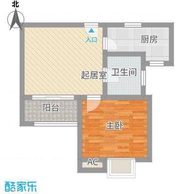 中宇花苑58.91㎡B户型1号楼1-24层户型1室2厅1卫1厨