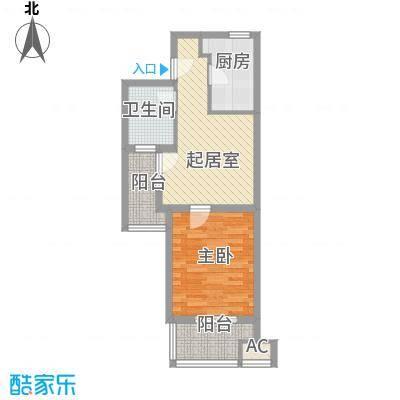 恒杰丁香花园64.71㎡K型户户型1室1厅1卫1厨