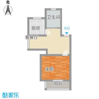 嘉骏香山苑59.65㎡上海户型1室2厅1卫1厨
