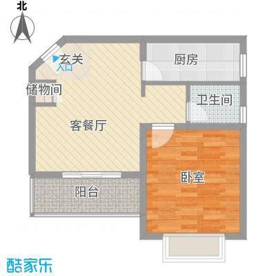 河滨国际公寓65.00㎡一房A型户型1室1厅1卫