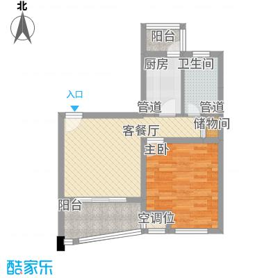 荣域飘鹰锦和花园63.00㎡A2户型1室1厅1卫1厨
