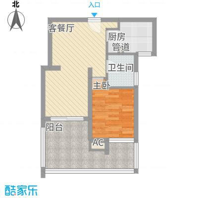 康桥水都62.00㎡上海户型1室1厅1卫