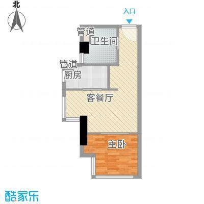 衡辰公寓58.20㎡B型户型1室1厅1卫1厨