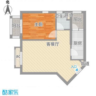 南郊新公馆61.47㎡户型1室1厅1卫