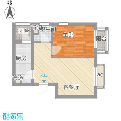 南郊新公馆54.42㎡户型1室1厅1卫