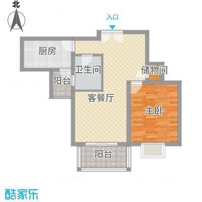 绿洲尧舜公寓80.60㎡绿洲尧舜公寓1室1厅1卫1厨户型1室1厅1卫1厨