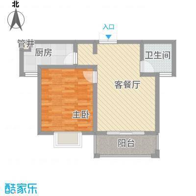 大华颐和华城69.77㎡户型1室2厅1卫