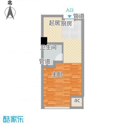 壹克拉51.00㎡D户型1室1厅1卫1厨