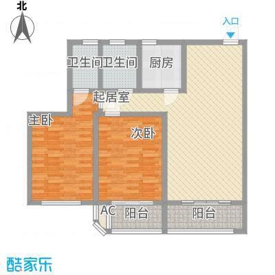 新亚徐汇公寓119.63㎡新亚徐汇公寓119.63㎡2室1厅1卫1厨户型2室1厅1卫1厨