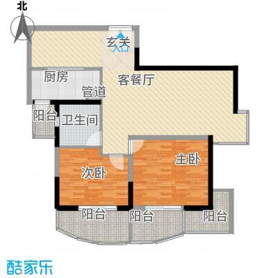 银星名庭133.00㎡银星名庭133.00㎡2室2厅1卫1厨户型2室2厅1卫1厨