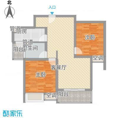 锦梅苑94.88㎡锦梅苑94.88㎡2室2厅1卫1厨户型2室2厅1卫1厨