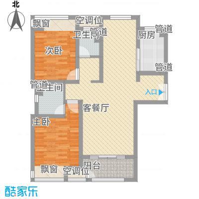 海上硕和城116.80㎡四期4号楼二房户型2室2厅2卫1厨