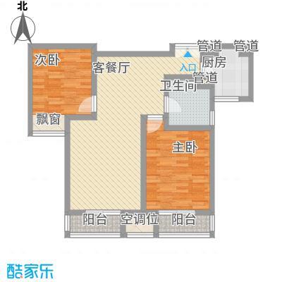海上硕和城97.00㎡上海户型2室2厅1卫1厨