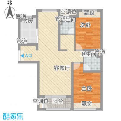 海上硕和城110.43㎡四期4号楼二房户型2户型2室2厅2卫1厨