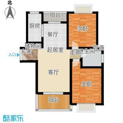 鼎隆公寓(杨浦)96.39㎡4号楼b1户型2室2厅1卫