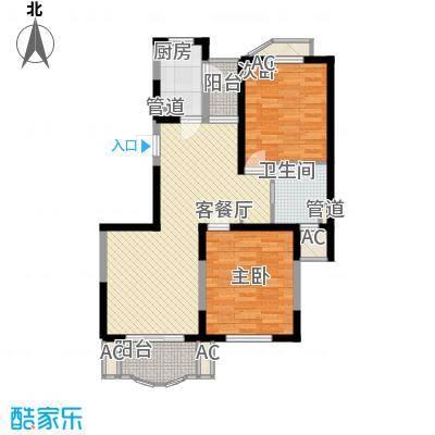 欧洲豪庭96.00㎡户型2室2厅1卫