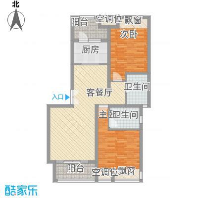 海上硕和城114.45㎡上海户型2室2厅2卫1厨