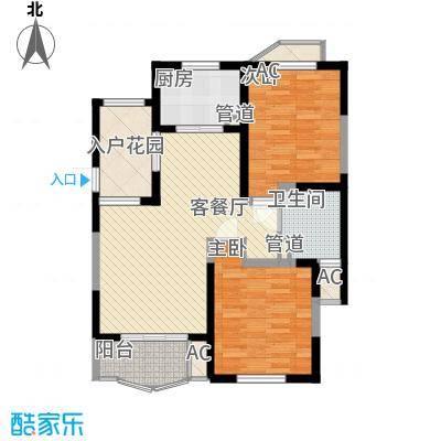 欧洲豪庭99.67㎡户型2室2厅1卫
