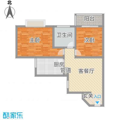 中兴财富国际公寓86.00㎡上海(休闲广场)户型2室1厅1卫1厨