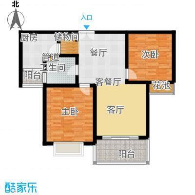 鼎隆公寓(杨浦)90.35㎡2号楼a2户型2室2厅1卫