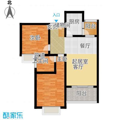 鼎隆公寓(杨浦)94.60㎡4号楼b2户型2室2厅1卫