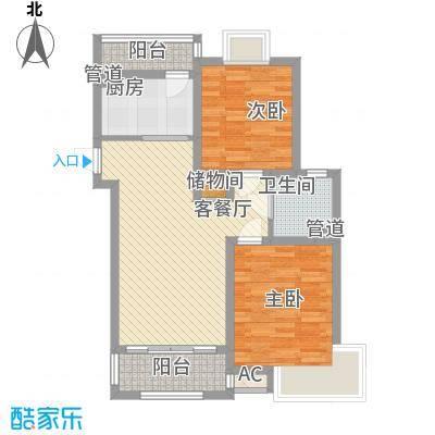 惠南一方新城92.00㎡B1户型2室1厅1卫1厨