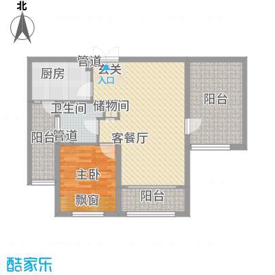 智富名品城一期中环名品公馆90.00㎡D户型89-90平米89平户型2室2厅1卫1厨