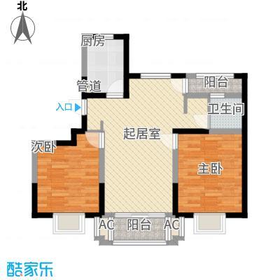 张江汤臣豪园一期90.00㎡B户型2室2厅1卫