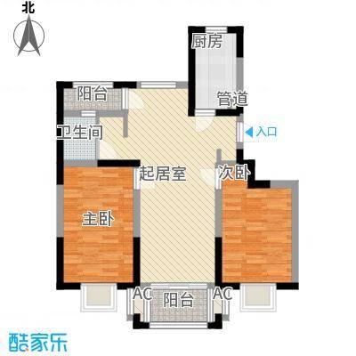 张江汤臣豪园一期90.00㎡B-户型2室2厅1卫