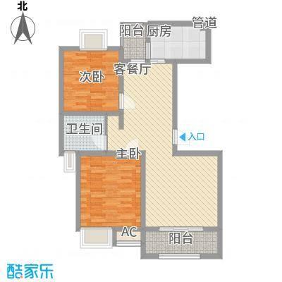 惠南一方新城95.00㎡户型2室2厅1卫1厨