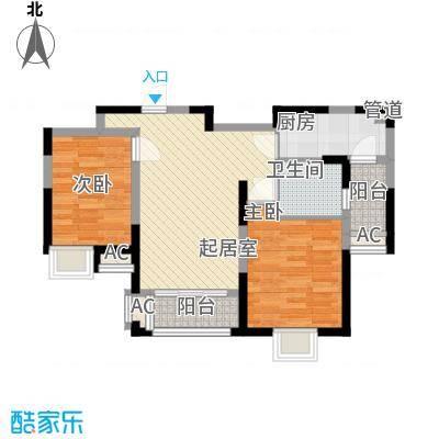 张江汤臣豪园一期84.00㎡C-户型2室2厅1卫