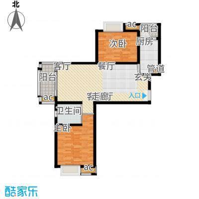 中海万锦城97.00㎡97平2室2厅1卫1厨户型2室2厅1卫1厨