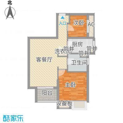 上海滩大宁城80.00㎡H户型2室2厅1卫1厨