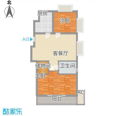 协合紫薇园110.00㎡户型-二层户型2室2厅1卫1厨