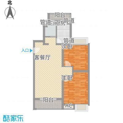 和源祥邸珑庭88.76㎡18号01室户型2室2厅1卫1厨