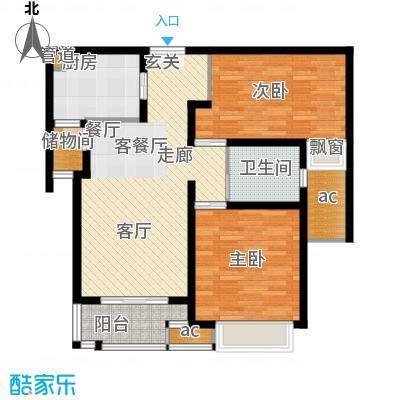 中海万锦城90.00㎡90平2室2厅1卫1厨户型2室2厅1卫1厨