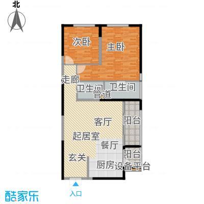皇都花园2期141.07㎡8号楼ma户型2室2厅2卫