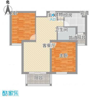 绿地崴廉公寓二期90.00㎡B户型2室2厅1卫1厨